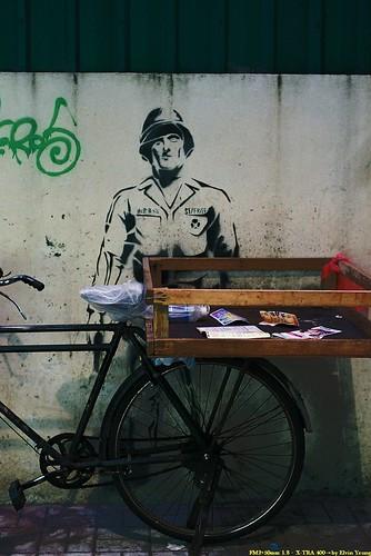 2858_008單車