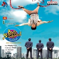 Aha Naa Pellanta Telugu Movie