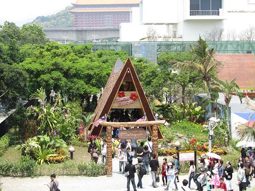 2011台北花博-寰宇庭園-馬來西亞.JPG