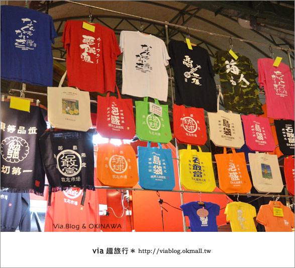【沖繩必買】跟via到沖繩國際通+牧志公設市場血拼、吃美食!8