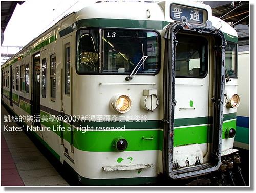 DSC05927