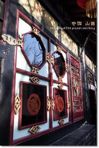 20110412_ChinaShanXi_3187 f