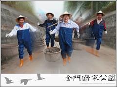2011-石蚵小麥節-04.jpg