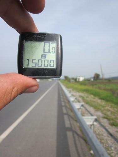 Huzzah! 15,000km!