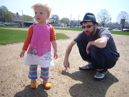 toddler curiosity