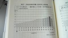 P1040148.JPG
