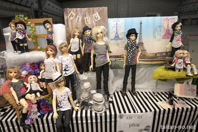 DollsParty25-DSC_2915