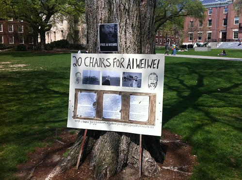 Brown University USA support ai weiwei by jiruan