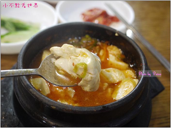 明洞好吃豆腐鍋早餐 (5).jpg