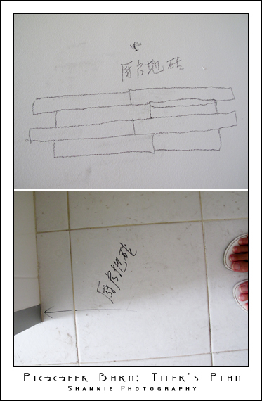 Piggeek Barn : Our Tiler's Drawing