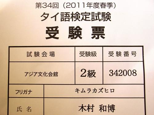R0029277.JPG