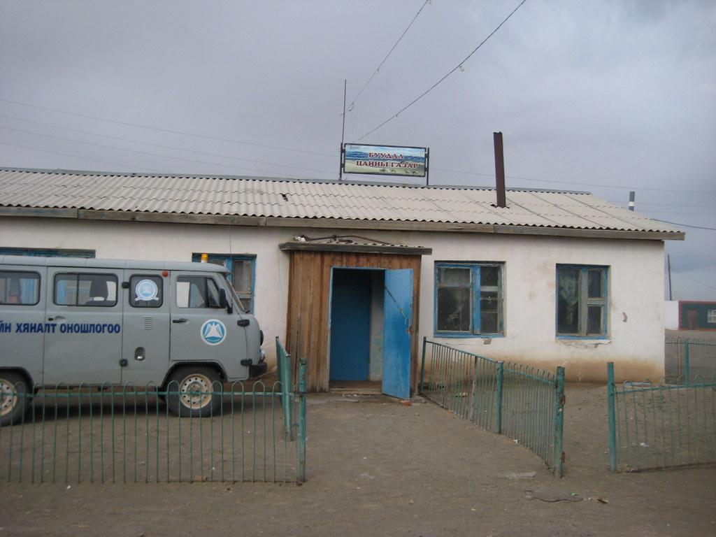 Гостиница пр почте в Баяндалай