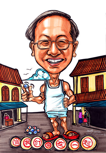 Caricature for Media Development Authority Singapore Minister SPS Sam Tan Chin Siong