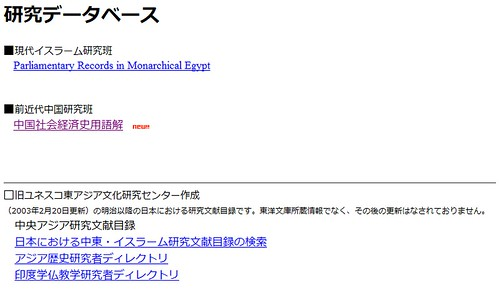 kenkyu_DB_list