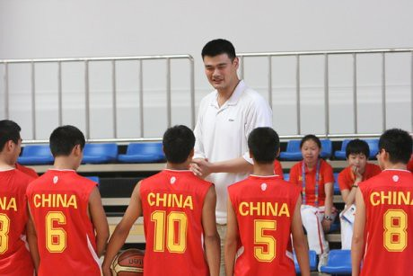 June 19, 2011 - Yao Ming meets with the Chinese basketball team that will be attending the Special Olympics games in Athens, Greece