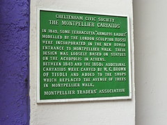 Photo of Green plaque number 4664
