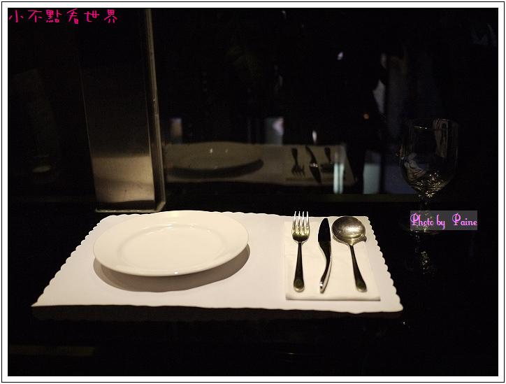 維也納小酒館 (4).jpg