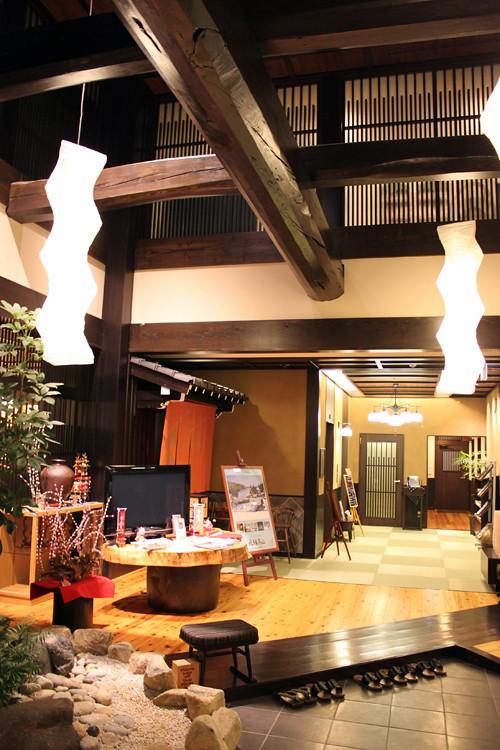Lobby at Ohan Hotel