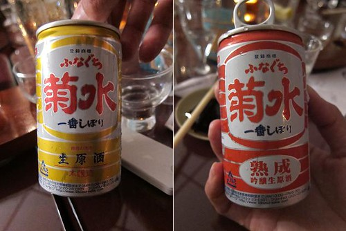 draft sake