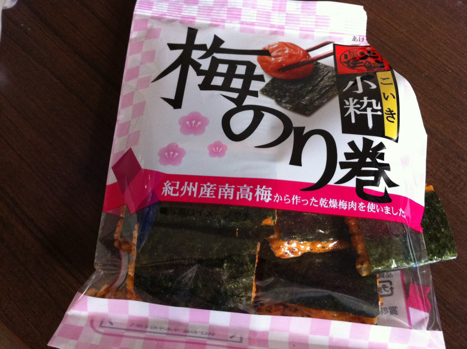 Plum seaweed snacks. These were good