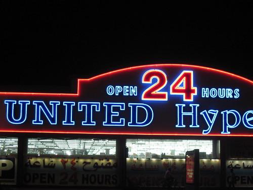 United Hype