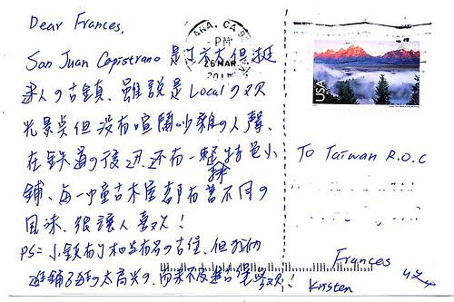 ps-明信片-K妹南加州-背面