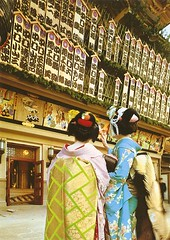 Maiko Girls (lovelysunflower2008) Tags: japan maiko postcards