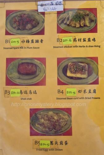 kam qun steamed fish head menu pandan indah RIMG0811 copy