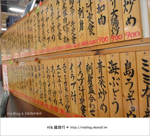 【沖繩必買】跟via到沖繩國際通+牧志公設市場血拼、吃美食!18