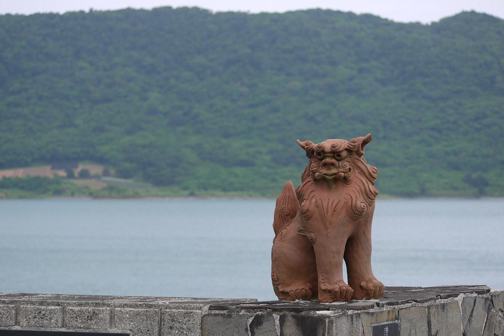 Shisa (shisaa) at Sokobaru Dam