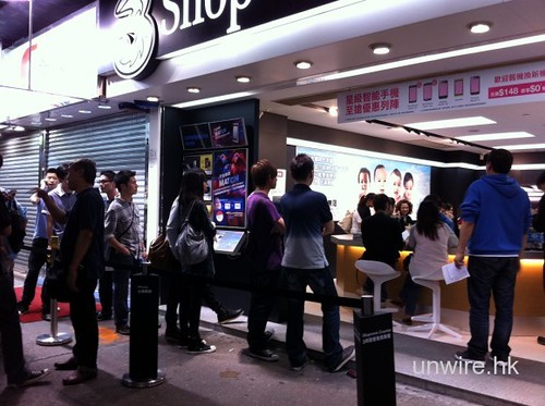 White iPhone 4 Launch in Hong Kong