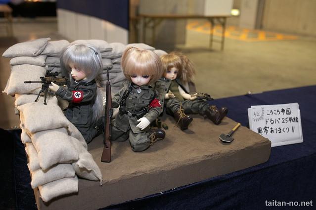 DollsParty25-DSC_2858