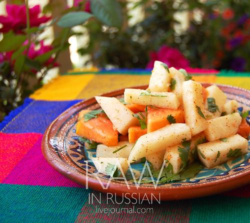 Jicama & papaya salad