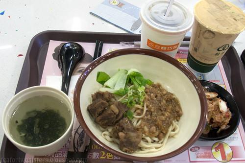 Taiwan2010_0316