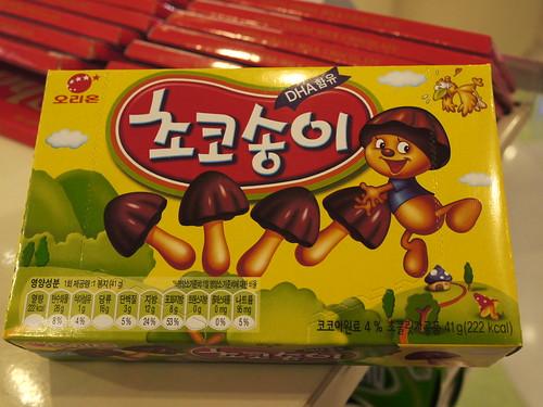 """Korean """"Kinoko no Yama"""" ripoff"""