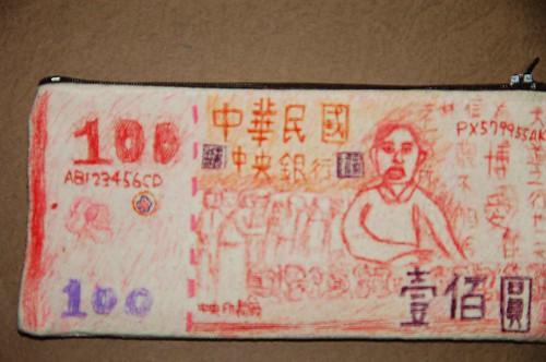 10005永岑