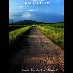 Country Road (yong ..mal.( Off for work in jungle.) Tags: 20d canon landscape malaysia blueribbonwinner nationalgeography