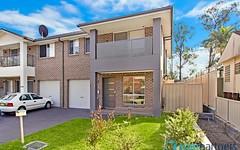 209A Kildare Road, Doonside NSW