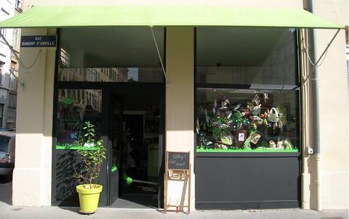 façade store