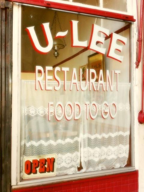U-Lee