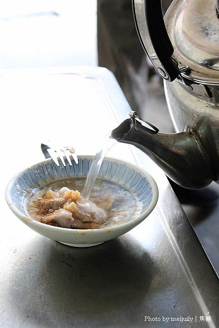 水里董記肉圓01