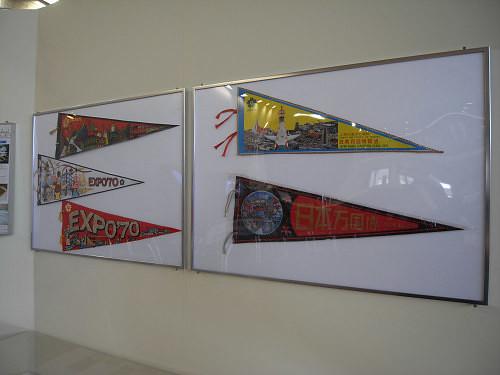 太陽の塔黄金の顔展@EXPO'70パビリオン-18