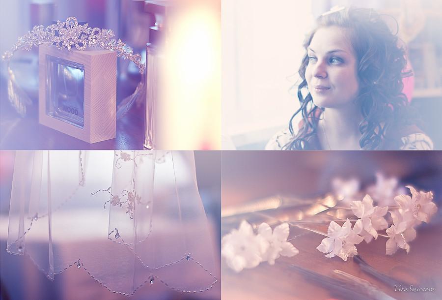 Свадьба Алена-Сергей