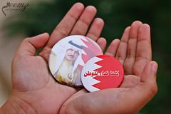 (z g) Tags: canon photography bahrain king hamad 600d meemz
