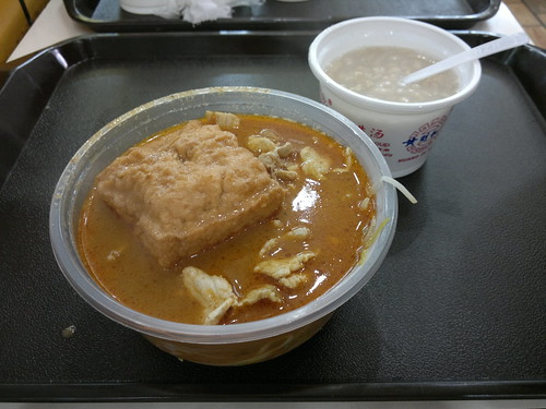 Sha Cha Noodles and Peanut Soup