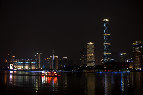 Zhujiang New Town (珠江新城)