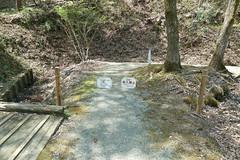 自然環境保全センター(進入禁止標識)(Nature Preservation Center, Kanagawa, Japan)