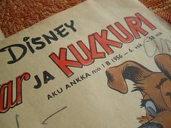 Kaunotar ja Kulkuri vm. 1956