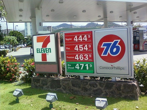 Today's gas prices 2011-04-23