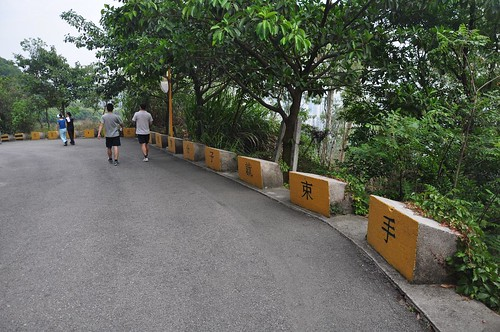 Hiking Tang Lang Hill Country Park, Shenzhen, PRChina, 深圳 塘朗山